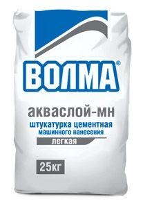 ВОЛМА АКВАСЛОЙ МН - смесь цементная штукатурная (25 кг)