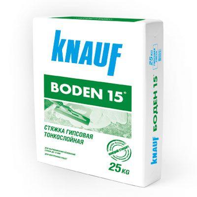 КНАУФ БОДЕН 15- стяжка гипсовая тонкослойная (2 - 15мм)(25 кг)