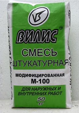 """Штукатурная смесь """"Вилис-модифицированная"""" М-100 (50 кг)"""