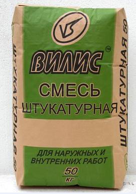 """Штукатурная смесь """"Вилис"""" М-150 (50 кг)"""